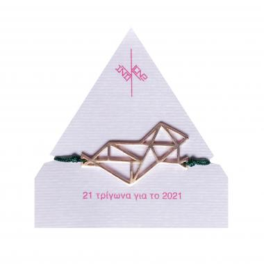 21 Triangles Lucky Charm 2021 Rose