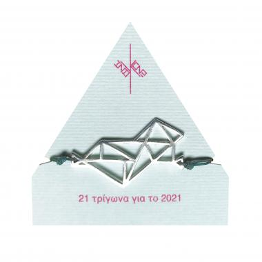 21 Triangles Lucky Charm 2021 Silver